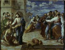 El Greco, Die Heilung des Blinden by AKG  Images
