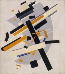 K.Malewitsch, Suprematismus (Supremus 58) von AKG  Images