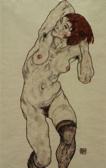E.Schiele, Frau mit schwarzen Socken by AKG  Images