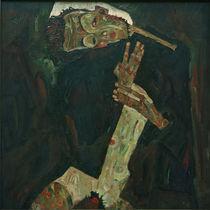 Egon Schiele, Der Lyriker von AKG  Images