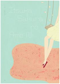 Itsuka, Sakura no Ame Ni von Benjamin Koh
