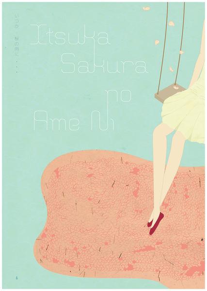 Itsuka-sakura-no-ame-ni-hr