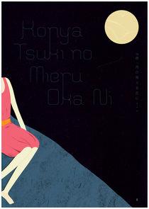 Konya, Tsuki no Mieru Oka Ni by Benjamin Koh