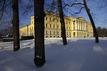 Norway, Oslo, Oslo City by Jason Friend