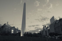 Low angle view of a monument by Panoramic Images