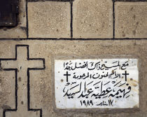 Close-up of a memorial plaque on a wall, Egypt von Panoramic Images