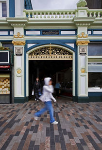 The Entrance to The English Market, Cork City, Ireland by Panoramic Images