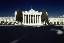 Athens by George Grigoriou
