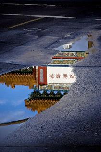 Hole-to-china