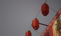 Lantern Line-Up by Bradley Kenyon