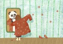 Bamboo (Bambouseraie) von Anastassia Elias