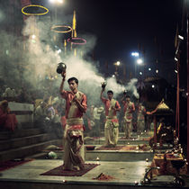 Holy aarti ceremony, India by Eugene Zhulkov