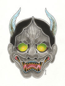 Hannya mask by Adrian Stacey