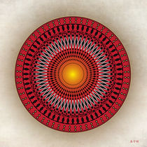 Mandala No. 32 by Alan Bennington