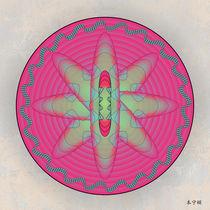 Mandala-no-58-01