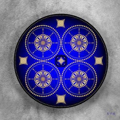Mandala-no-59-01