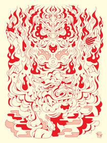 'SIX ARMS' von Junichi Tsuneoka