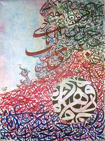 Revolution der Zeichnen by Adel Ibrahim