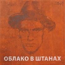 Majakowska by Smitty Brandner
