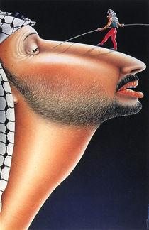 Arafat von Otmar Grissemann