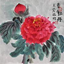 Pfingstrose im XieYiStil von Claudia Janßen