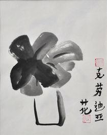 Blume -  entwurzelt und heimatlos von Claudia Janßen