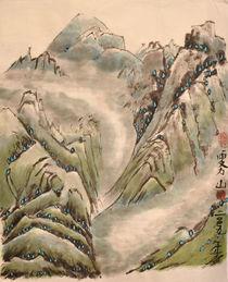 Am Nebelberg II by Claudia Janßen