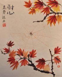 Spinnennetz im Ahorn von Claudia Janßen
