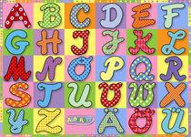 Alphabet Mädchen  von RICK Polivka