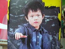 Cool Kid von shei