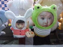 Funny Babies von shei