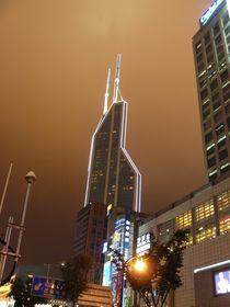 Shanghai bei Nacht von shei