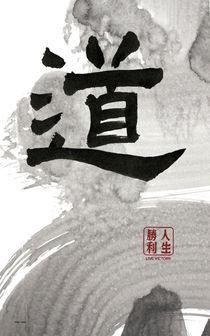 Weg Way by TIMELESS ART Calligraphy