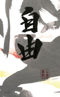Freiheit Freedom von TIMELESS ART Calligraphy