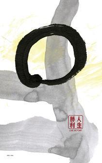 Kreis Circle Enso von TIMELESS ART Calligraphy