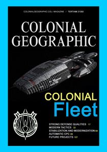 Colonial Geographic by Dirk Schwalbe