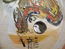 Ying Yang by kunstmkm