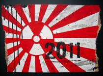 Japan 2011 ...in Memory by Bela Manson