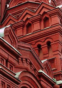 Moscow Historical Museum Detail von gnubier