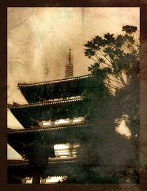 The Pagoda by Heather Reid