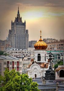 Moscow Impressions I von gnubier