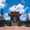 041-pagode-dalat-20-30cm-300dpi