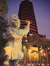 Chinese-god