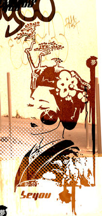 Azian geisha 01 von vieira Da Silva Miguel