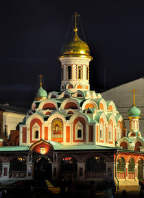 Moscow Night Lights VIII von gnubier