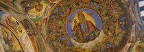 Low angle view of fresco on the ceiling of a monastery, Rila Monastery, Bulgaria von Panoramic Images