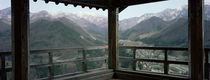 Mountain range from a balcony, Yamadera, Yamagata Prefecture, Honshu, Japan by Panoramic Images