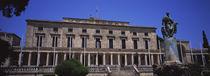 Museum Of Asiatic Art, Corfu, Greece von Panoramic Images