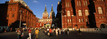 Red Square, Moscow, Russia by Panoramic Images