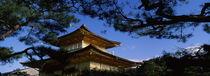 Kyoto City, Kyoto Prefecture, Kinki Region, Honshu, Japan by Panoramic Images